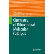 Bifunctional Molecular Catalysis